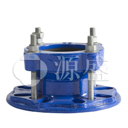 Universal-Flanged-Couplings-2001
