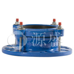 Universal-Flanged-Couplings-2006