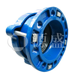 Universal-Flanged-Couplings-2009